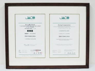 ISO 55001 Certificate