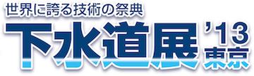 エレマテックの採用情報・募集中の求人【転職会議】